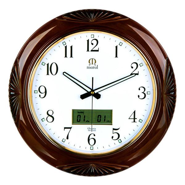 ساعت دیواری مارال مدل ۸